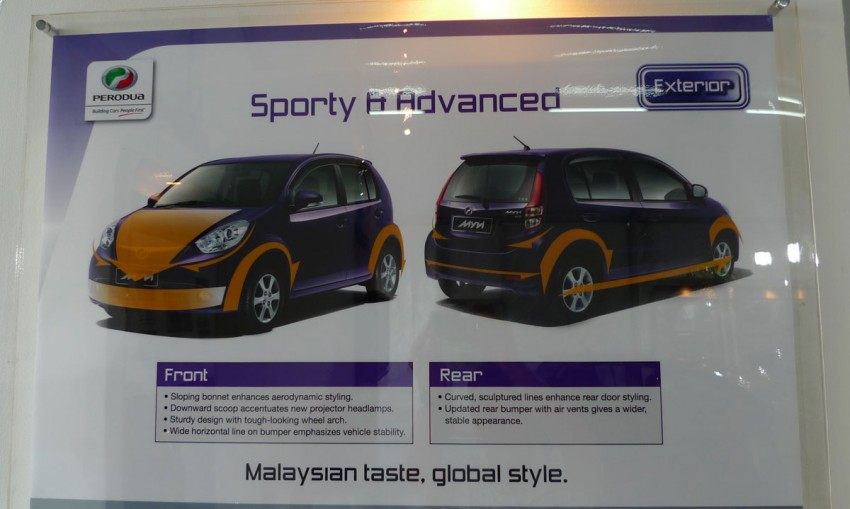 2011 Perodua Myvi – full details and first impressions Image #166892