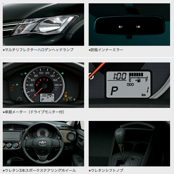 2012 Toyota Corolla Axio launched in Japan – does it preview the next generation Corolla Altis interior? Image #107305