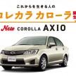 2012-corolla-axio-036