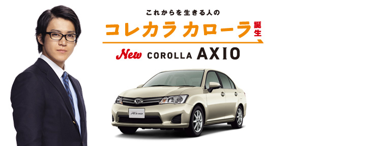 2012 Toyota Corolla Axio launched in Japan – does it preview the next generation Corolla Altis interior? Image #107335