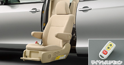 Toyota Estima MPV gets a new facelift for 2012 Image #106366
