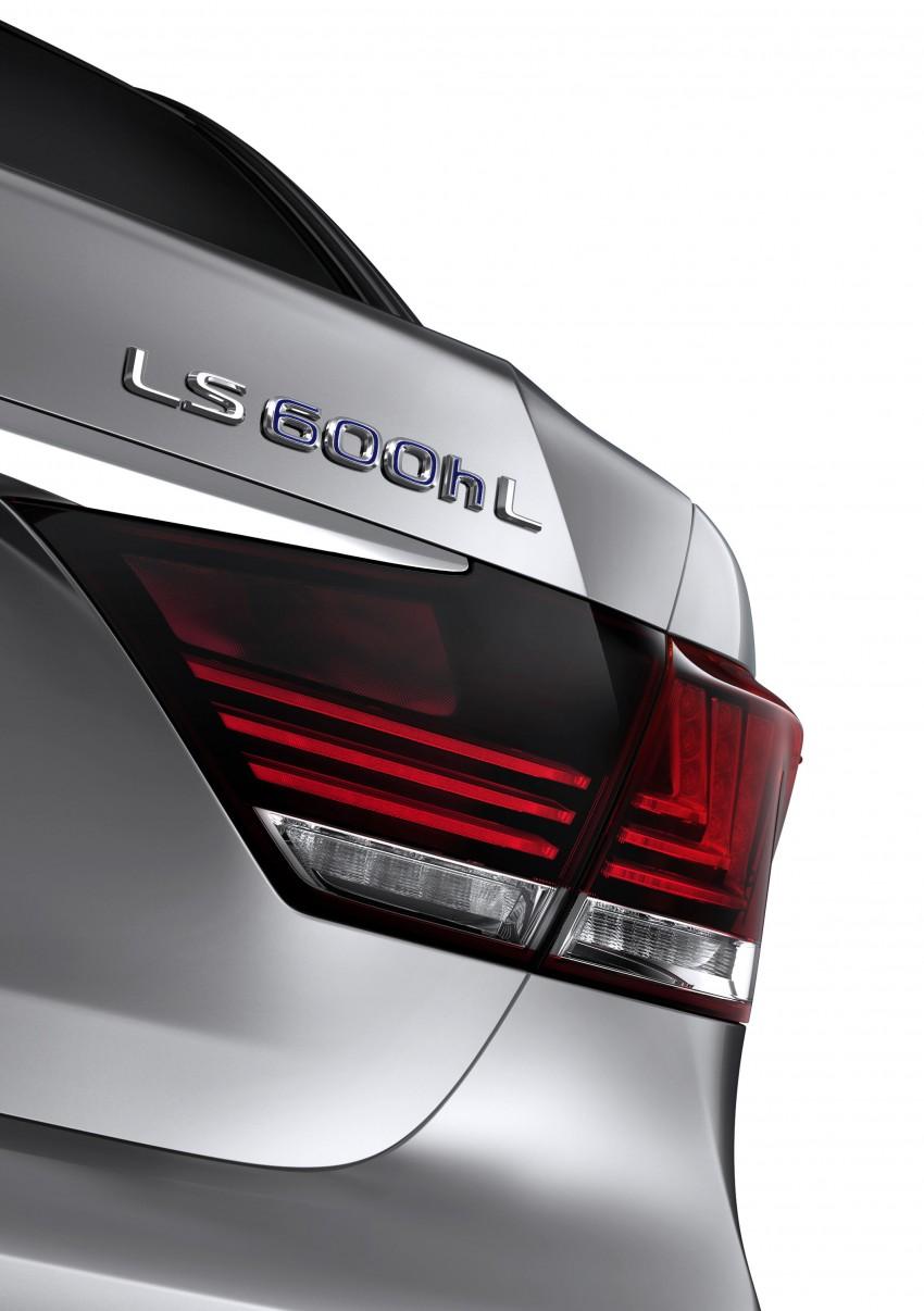 New Lexus LS unveiled, F Sport new addition to range Image #122339
