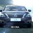 2014-nissan-teana-006