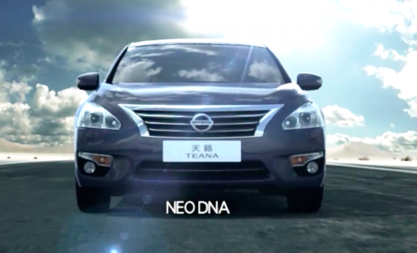 2014 Nissan Altima >> 2014 Nissan Teana unveiled in China, based on Altima Paul Tan - Image 158503