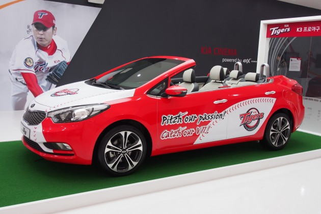 kia-tigers-k3-convertible-2