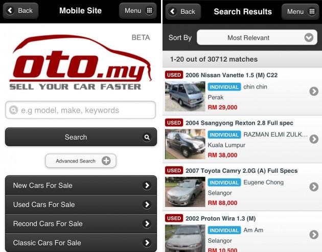 oto-mobile-view