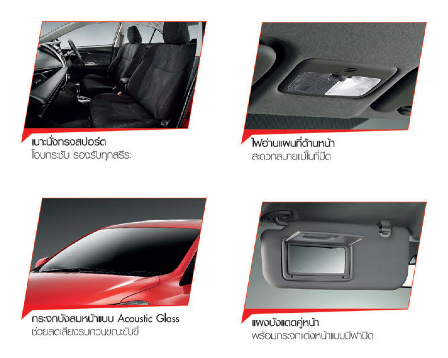 2013 Toyota Vios launched in Thailand – full details Image 163534