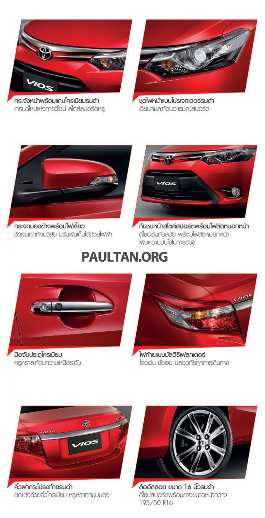 2013 Toyota Vios launched in Thailand – full details Image #163544