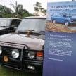New_Range_Rover_Launch_059