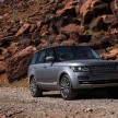 New_Range_Rover_official_010