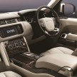 New_Range_Rover_official_041