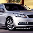 Proton Perdana replacement model rendering based on the Honda Accord by Theophilus Chin