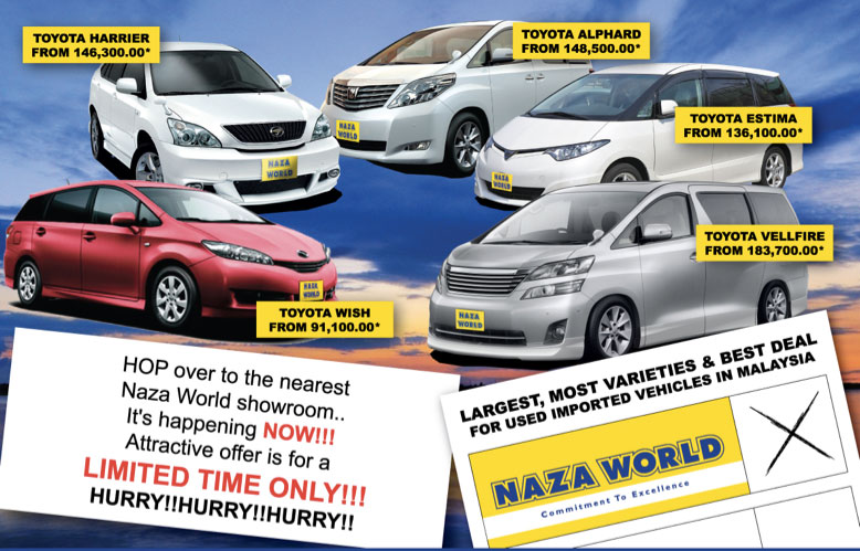 Great savings once every 5 years at Naza World [AD] Image #172146