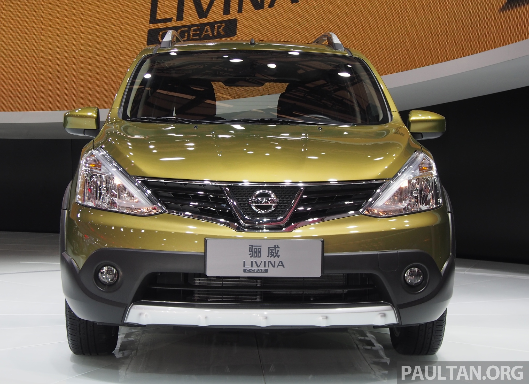Nissan Grand Livina Facelift Introduced In Indonesia