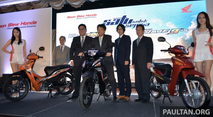 New Honda Wave 110 kapcai launched by Boon Siew Image #176719