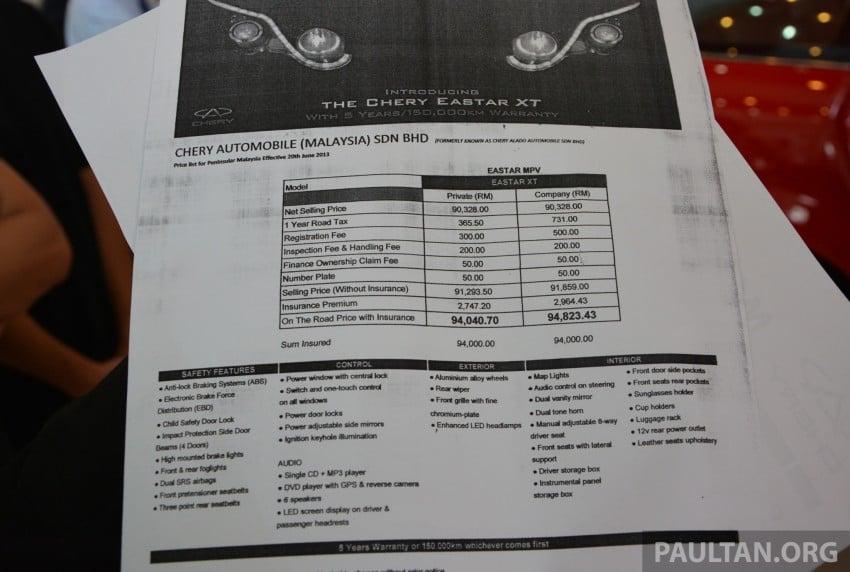 Chery Eastar XT – new variant joins lineup, RM94k Image #181495