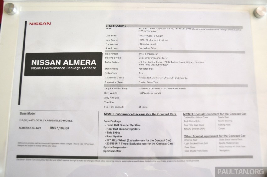 Nissan Almera Nismo Performance Package Concept Image #180878
