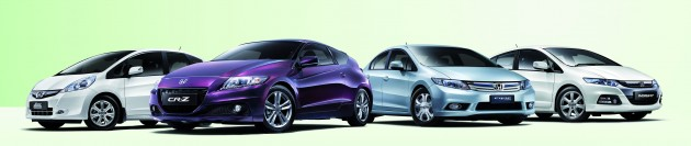 The Honda Hybrid Family