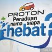 proton nama siapa hebat-1