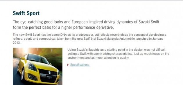 suzuki swift sport 2013 website
