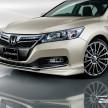 Honda-Mugen-Accord-Hybrid-2[2]