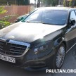 Mercedes-S-Long-2