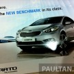 kia-cerato-showroom-brochure-6
