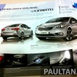 kia-cerato-showroom-brochure-9