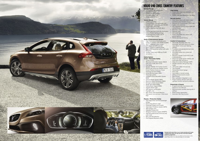 Volvo V40 launched in Malaysia – RM174k to RM199k Image #193560