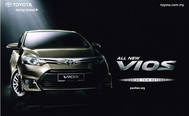 2013 toyota vios brochure front