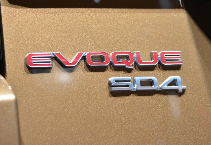 2014 Range Rover Evoque gets new technology Image #199434