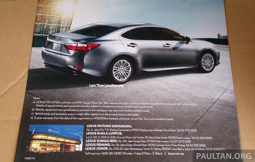 Lexus ES Malaysian brochure reveals specs, variants Image #192170