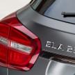 Mercedes-Benz_GLA_031
