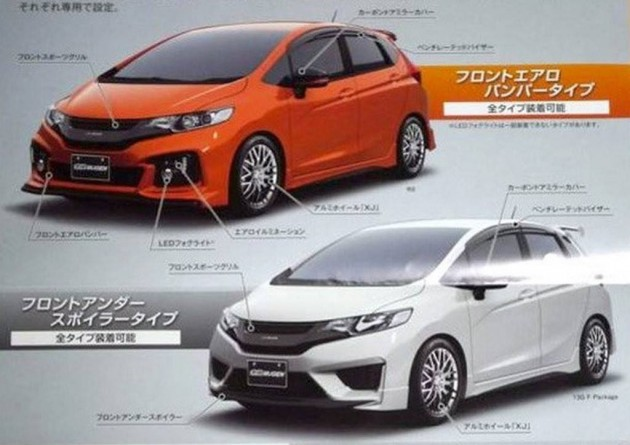 AbgTutor dot Com  New Honda Jazz with Mugen accessories leaked