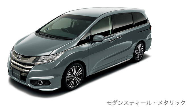 New Honda Odyssey MPV – now taller, with sliding doors, coming to Malaysia before the end of 2013 Image #201598