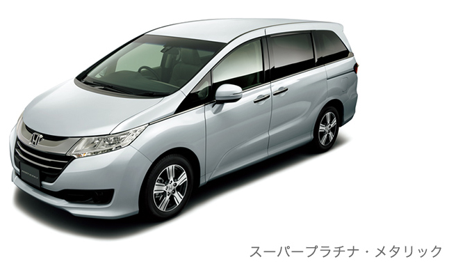 New Honda Odyssey MPV – now taller, with sliding doors, coming to Malaysia before the end of 2013 Image #201599