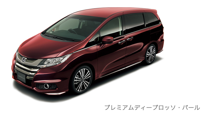 2018 Honda Odyssey Malaysia >> New Honda Odyssey MPV – now taller, with sliding doors, coming to Malaysia before the end of ...
