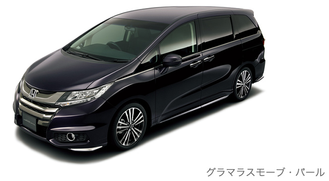 New Honda Odyssey MPV – now taller, with sliding doors, coming to Malaysia before the end of 2013 Image #201602