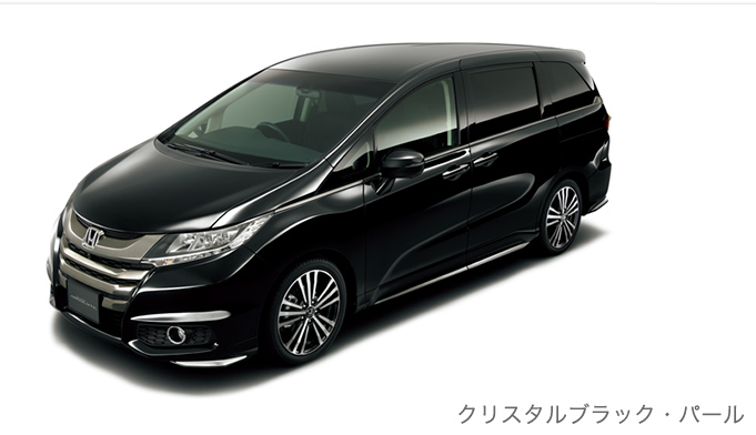 New Honda Odyssey MPV – now taller, with sliding doors, coming to Malaysia before the end of 2013 Image #201603