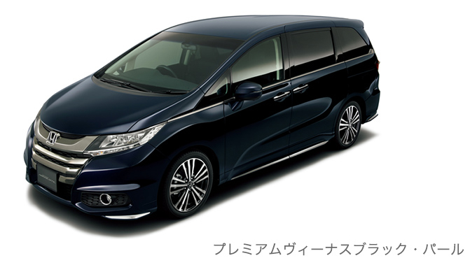 New Honda Odyssey MPV – now taller, with sliding doors, coming to Malaysia before the end of 2013 Image #201604