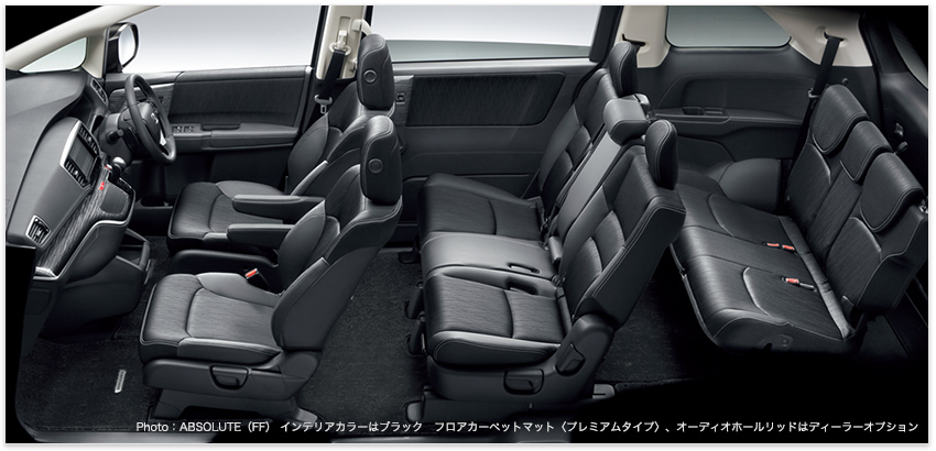 New Honda Odyssey MPV – now taller, with sliding doors, coming to Malaysia before the end of 2013 Image #201606