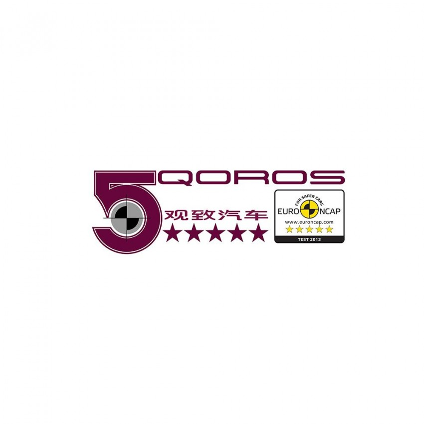 Qoros 3 Sedan is first Chinese car to get 5-star Euro NCAP rating; highest score achieved this year Image #201464