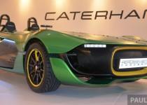 Caterham AeroSeven Concept 12