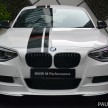 F20 BMW 125i M Performance 3