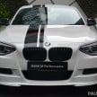 F20 BMW 125i M Performance 3