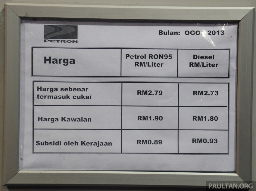 RON 95 and diesel to go up by 20 sen per litre at midnight – RM2.10 for RON 95, RM2.00 for diesel Image #195830