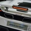 McLaren MP4-12C 39