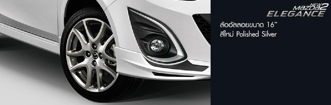 mazda2 elegance sedan gets makeover in thailand paul tan image 204954. Black Bedroom Furniture Sets. Home Design Ideas