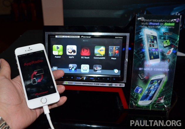 pioneer 2014 ice range launched boasts smartphone. Black Bedroom Furniture Sets. Home Design Ideas