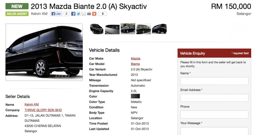 Mazda Biante MPV appears on oto.my – 2.0L RM150k Image #202024